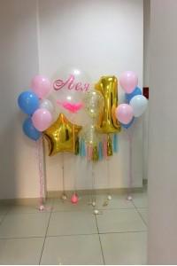 Набор на празднование дня рождения
