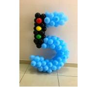 Цифра пять из шариков голубая
