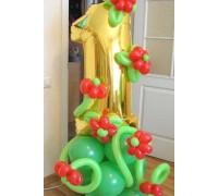 Фольгированная цифра 1 золотая - с цветами из шариков