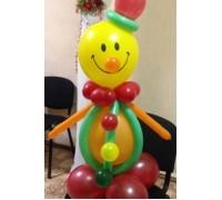 Мини клоун