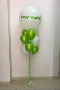 Фонтан с большим шаром и надписью