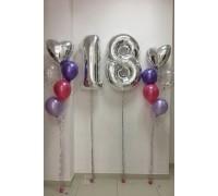 День рождения 18