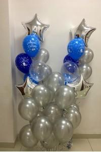 Набор из воздушных шариков на рождение сына №3