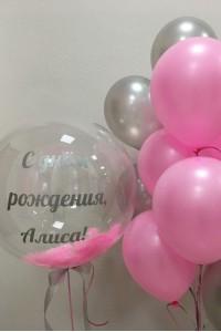 """Набор из шаров """"Розовая нежность"""""""