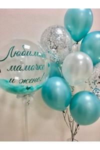"""Набор из шаров """"Нежное поздравление"""""""