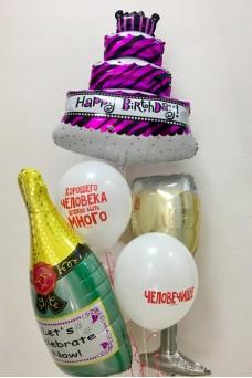 Набор шаров для поздравления.