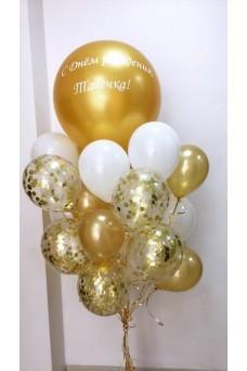 """Фонтан из шаров с шаром гигантом """" Золотая жемчужина"""" с поздравительной надписью"""