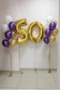 """Поздравительный набор № 4 """"50"""""""