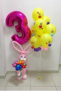 """Набор на день рождения  """"Зая"""""""