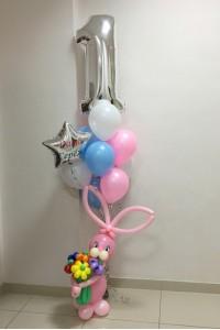 """Набор на день рождения """"1годик Зайка"""""""
